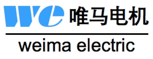 唯马电机 weima electric
