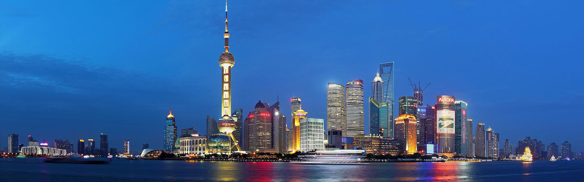 唯马电机(上海)有限公司